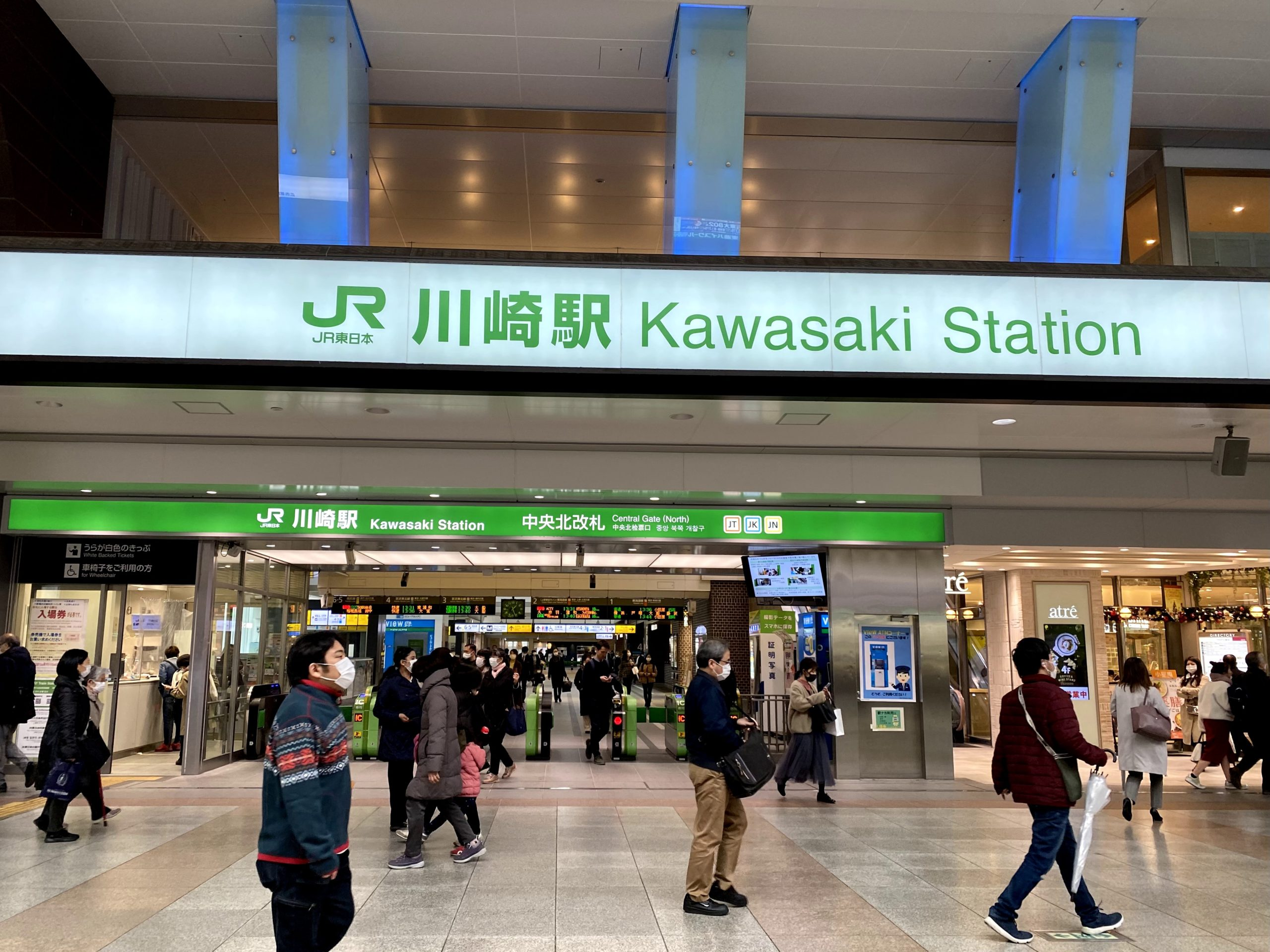 JR川崎駅中央北改札を背にして右へ進みます