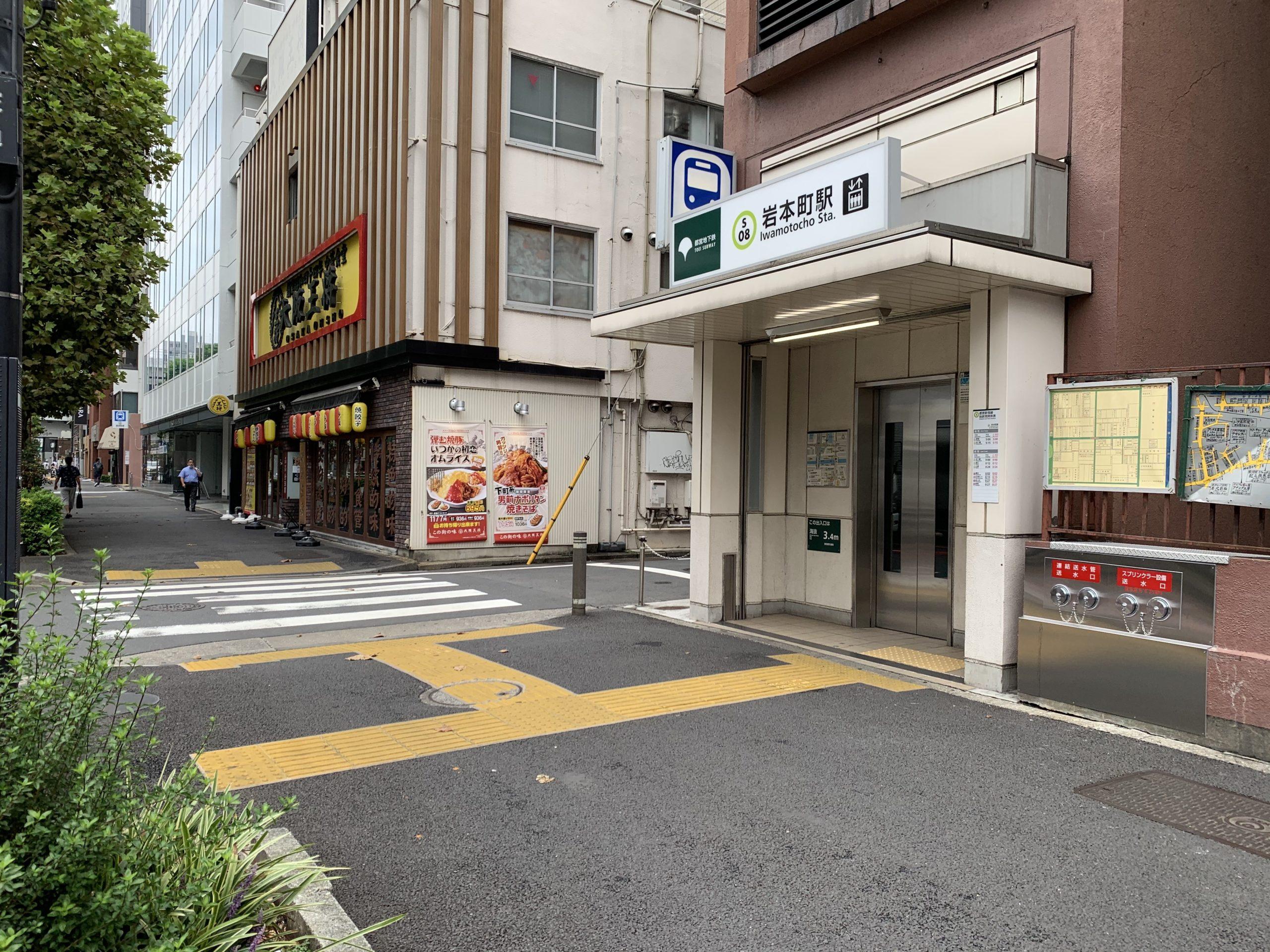 ⑬ 岩本町駅[A6出口]を通り過ぎ、最初の道を右に曲がります