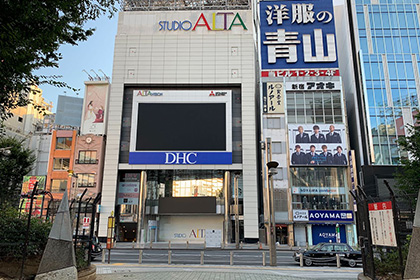 ② ALTAを正面に大通りを右手に進みます