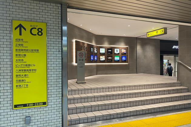 ビックス新宿ビルの入り口を左手に、正面の階段を上ります。