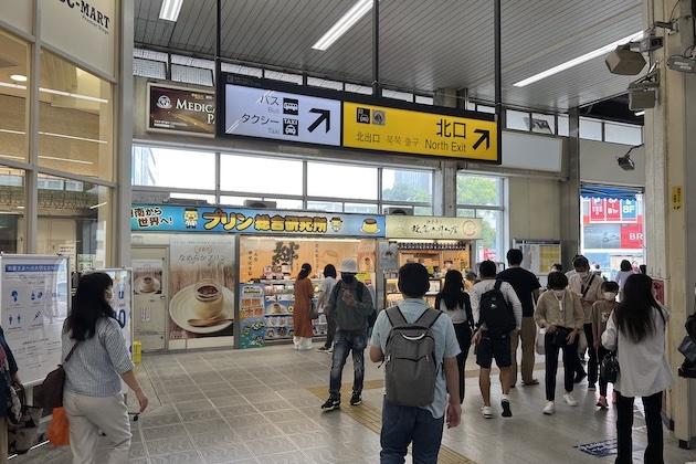 藤沢駅北口に進みます